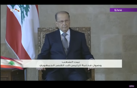 aoun-presidential-chair-otv